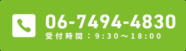 06-7494-4830
